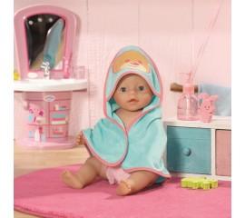 Baby Born Set Accesorii Baita