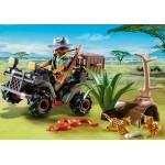 Explorator Bandit cu Vehicul