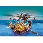 Pirat Cu Barca Cu Vasle