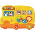 Jucarie muzicala Autobuzul Magic