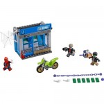 Jaful bancomatului LEGO Superheroes