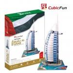 Hotelul Burj-Al-Arab Dubai - Puzzle 3D - 101 piese
