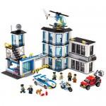 Sectie de politie LEGO City